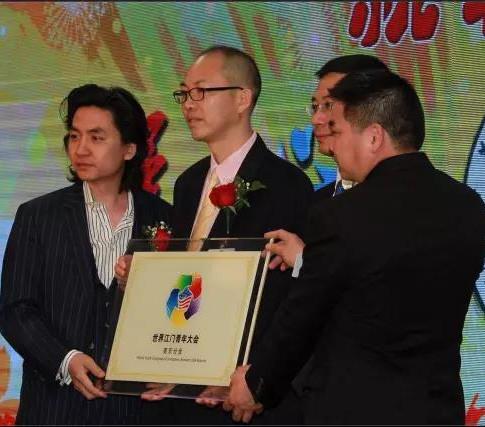 Bentley Zhao was Awarded as 10 Outstanding Men in Jiangmen Guangdong, China