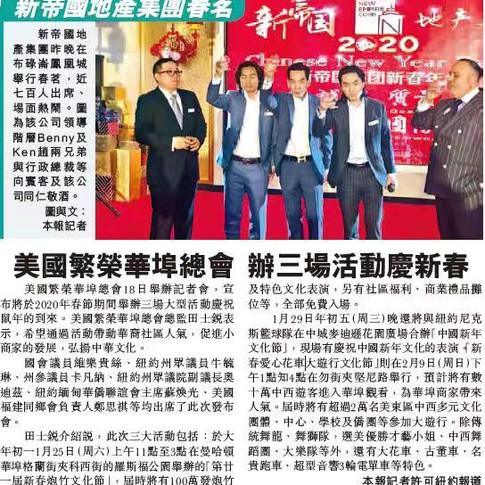 WeChat Image_20200204153243.jpg