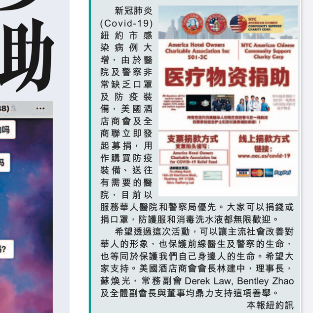 WeChat Image_20200324125530.png