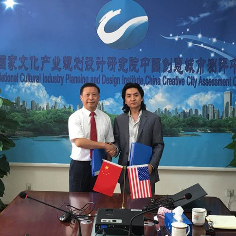New Empire Corp. and City Planing and Design Institute in China has Signed Strategic Partnership