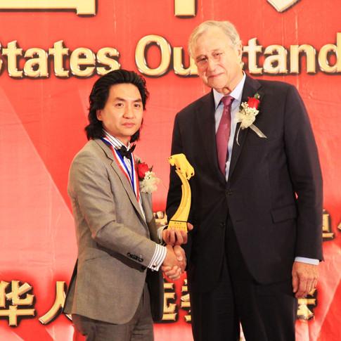 Real Estate Golden Bull Award