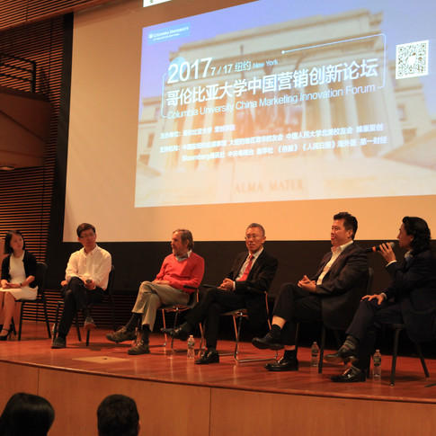 Bentley Zhao was Invited to Columbia University China and America Business Creation Forum
