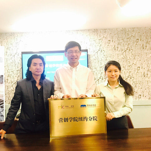 New Empire Corp. Joined the Yingchuang College New York Branch