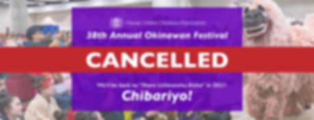FestivalCANCELLED3-Facebook-Cover.jpg