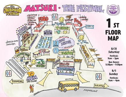 Festival Map 1st Floor - Hi Res.jpg