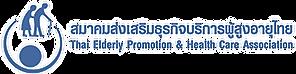 Thai Elderly.png