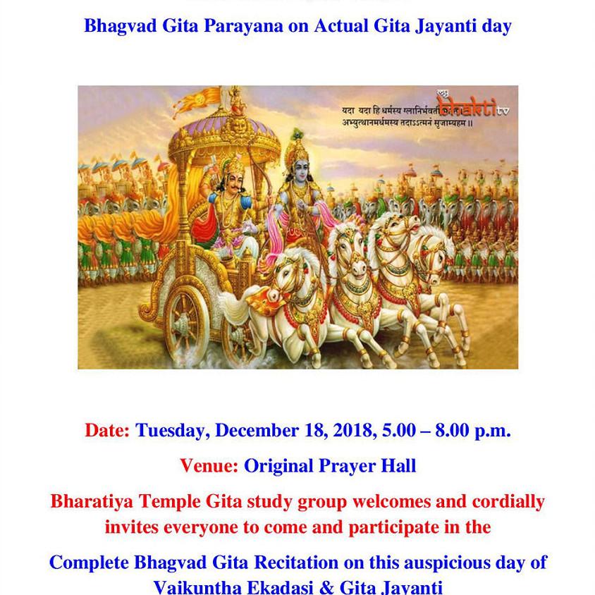 Bhagvad Gita Parayana