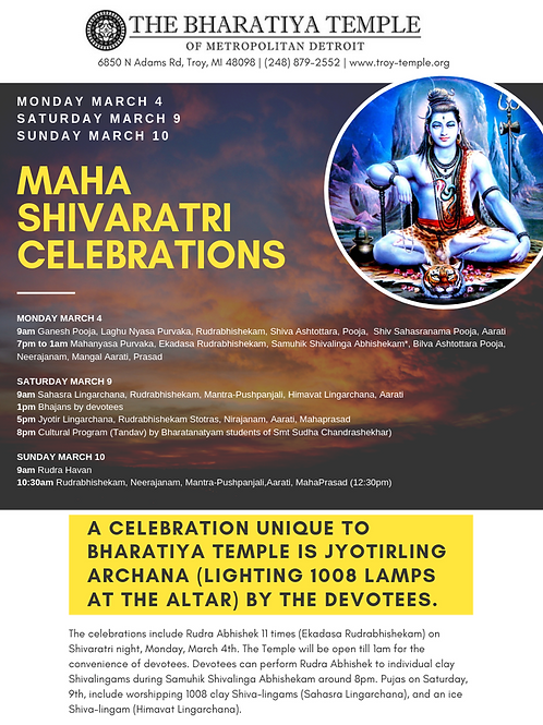 March 4th : Shiva Sahasranama Pooja (CSI)