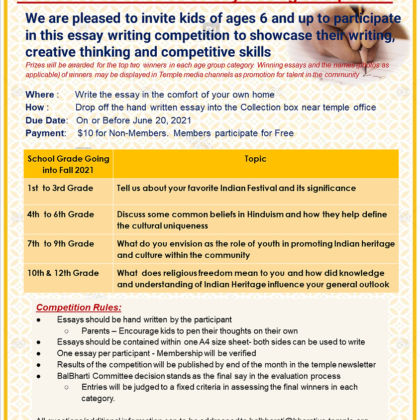 BalBharati 2021 Annual Essay Writing Competition