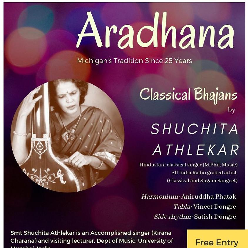 Classical Bhajans by Suchita Athlekar