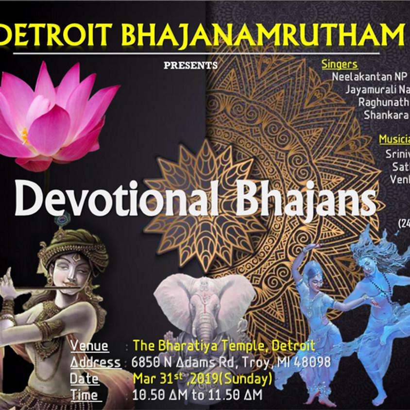 Detroit Bhajanamrutham