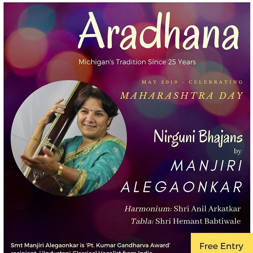 Aradhana : Nirguni Bhajans by Manjiri Alegaonkar