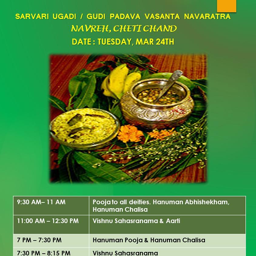Sarvari Ugadi / Gudi padava vasanta navaratra / Navreh / Cheti Chand