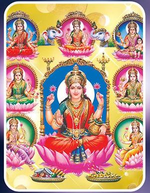 Ashta Lakshmi Samuhika Puja (CKM)