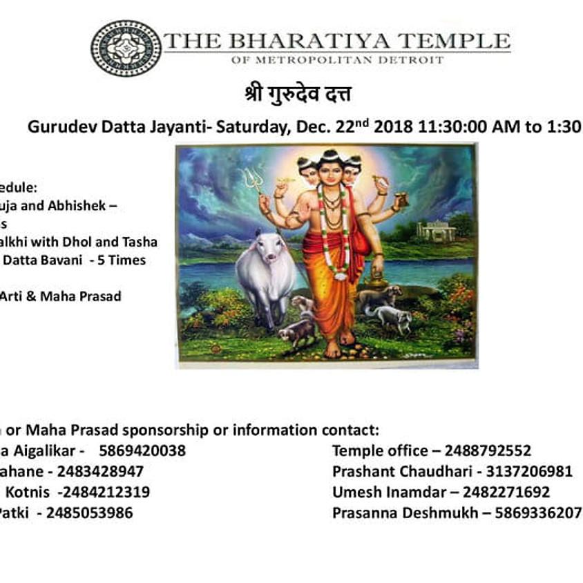 Sri Gurudev Datta Jayanthi