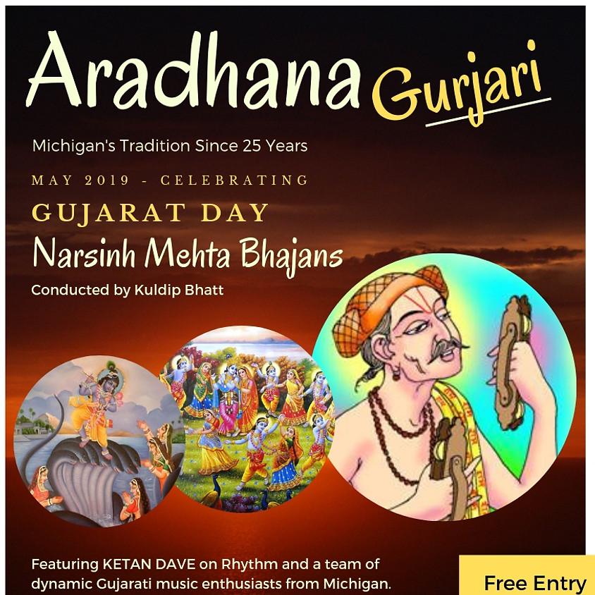 Aradhana : Gurjari Narsinh Mehta Bhajans - Kuldip Bhatt & Team