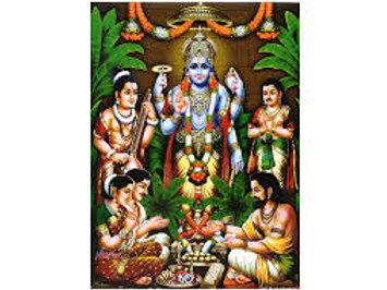 Sri Satyanarayana Pooja