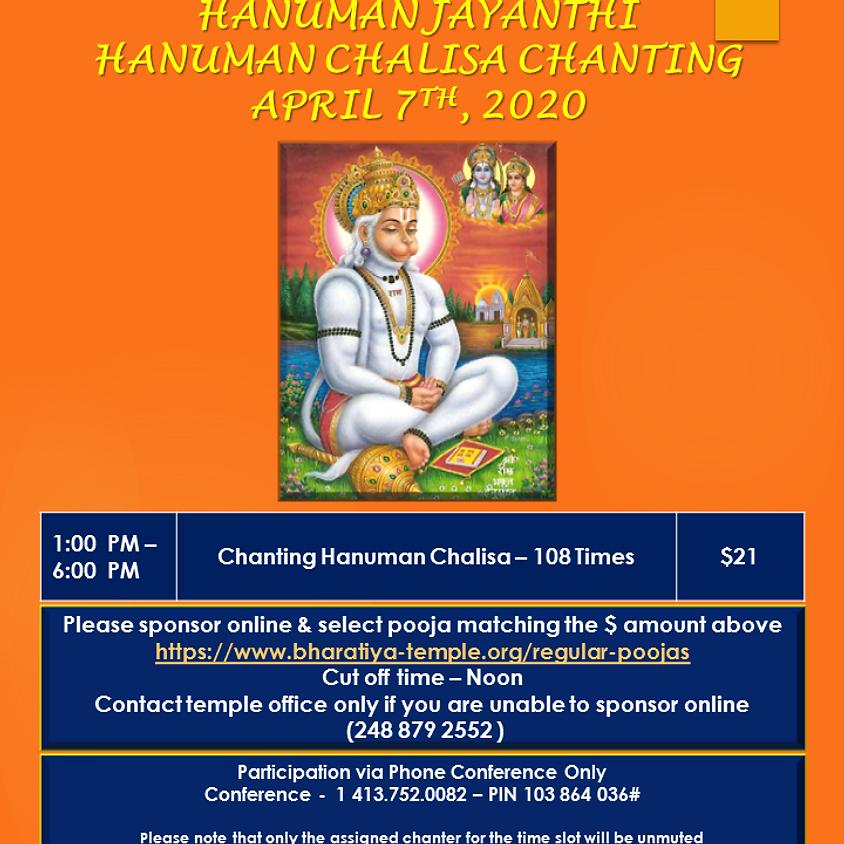 Hanuman Jayanti -- Hanuman Chalisa Chanting