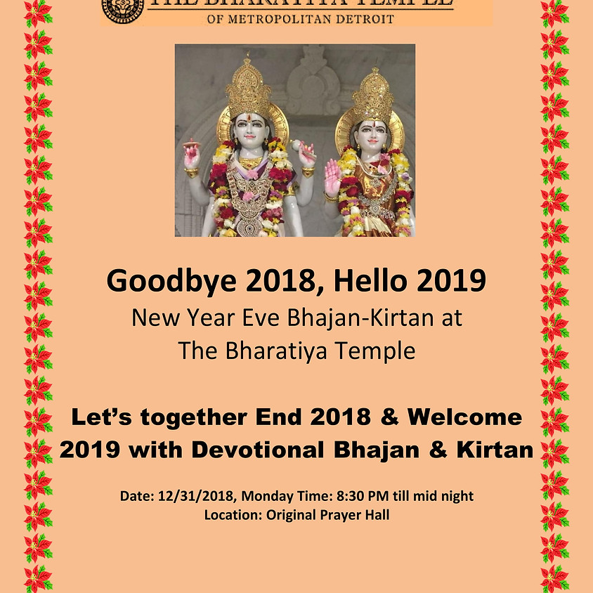 Good Bye 2018 and Welcome 2019 - Bhajans