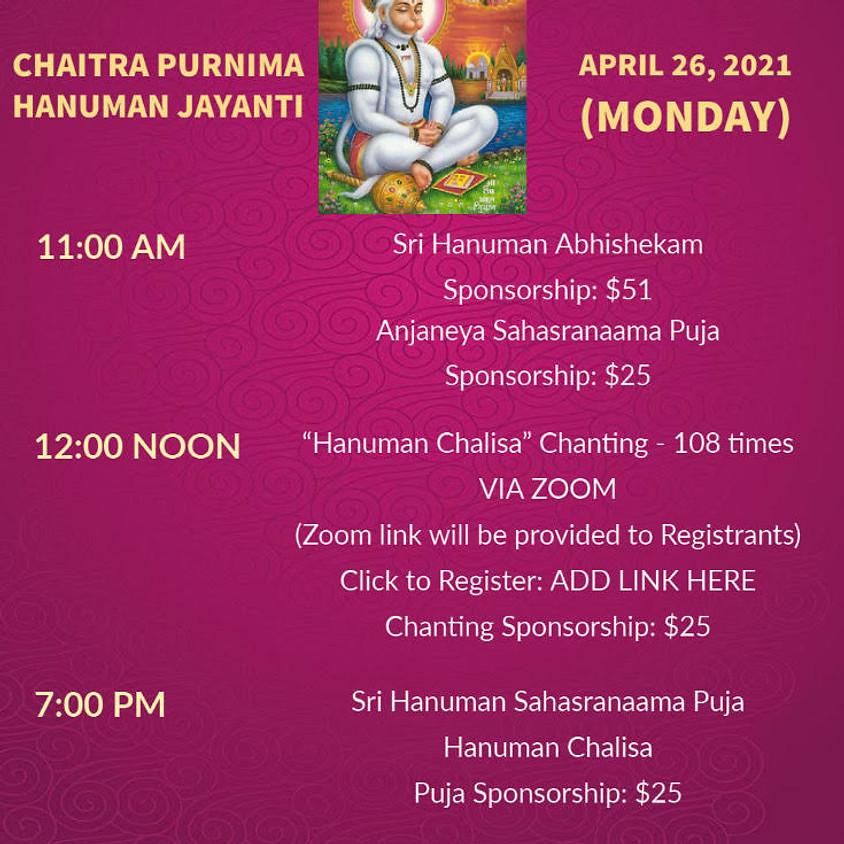 Hanuman Chalisa Chanting 108 times