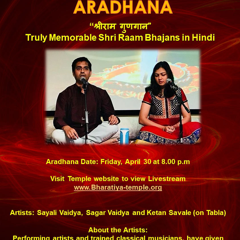 Aradhana : Livestream of Truly Memorable Shri Raam Bhajans in Hindi