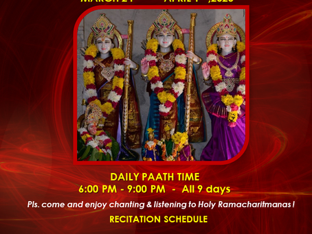 Shri Ramayan Path