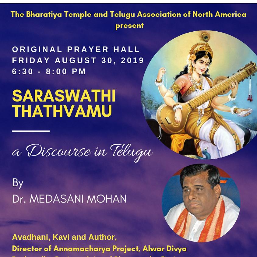 Saraswathi Thatvamu
