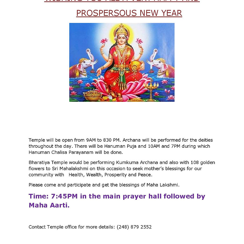 New Year Archanas throughout the day