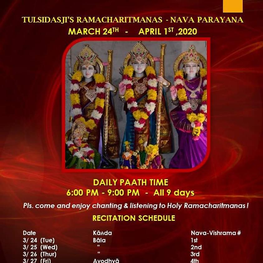 Tulasidas ji Ramacharithamanas - Nava Parayana