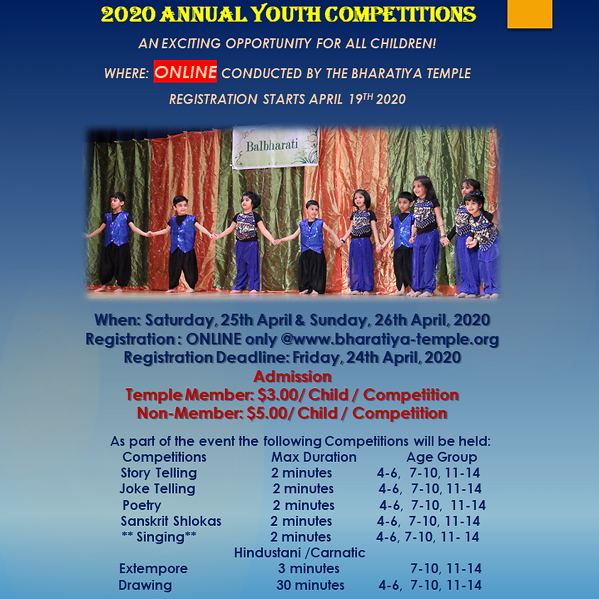 2020 Annual Youth Competitions