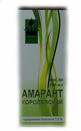 "Масло ""Амарант Королевский"" 100 мл. 7,6% сквалена"