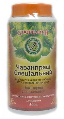 Чаванпраш специальный Goodearth 500 г.
