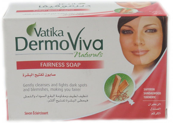 Мыло отбеливающее Vatika DermoViva 125 г.