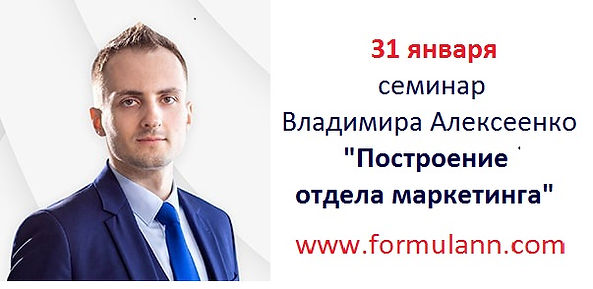 seminar31.jpg