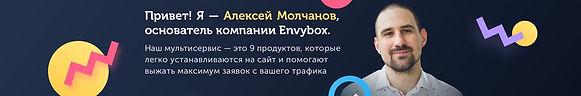 channels4_banner.jpg