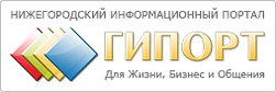 logo_Giport_250px_for_mail.png