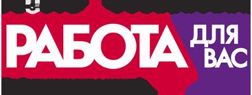 Логотип РДВ