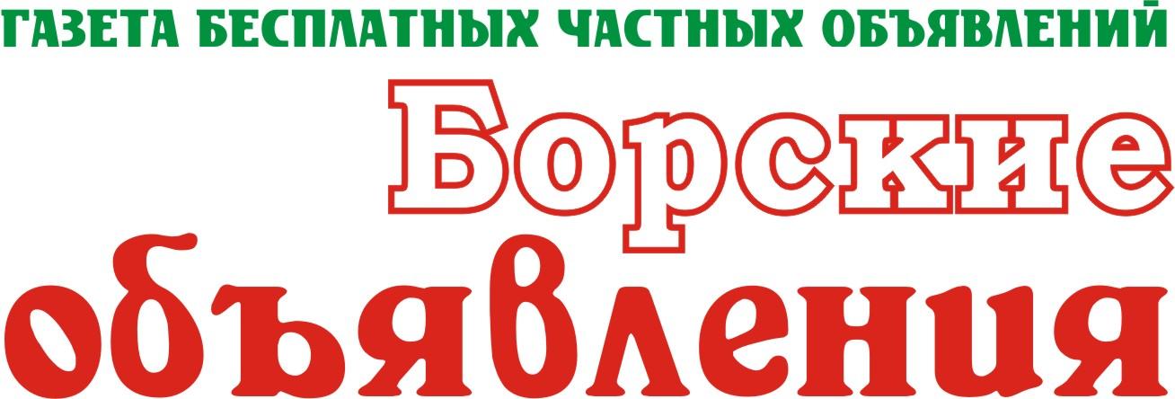 Лого БО