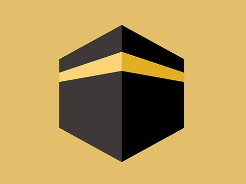 Islamic Art Print - Kabah_Cubic_0029_Digital_Art (A3 size 42cm x 30cm)