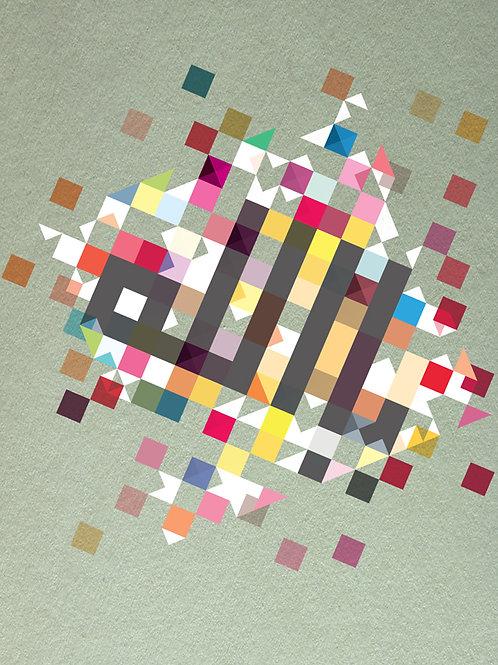 Islamic Art Print - Almighty_Square_Kufic_0012_Digital Art Print