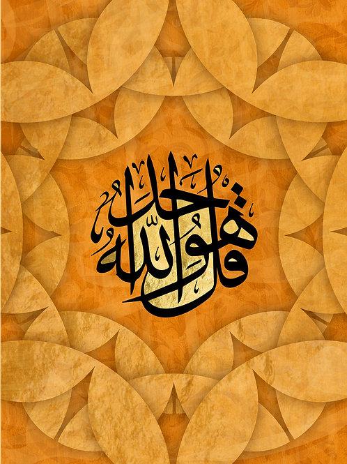 Islamic Art Print - Qul_Ikhlas_Gold_0039_Digital_Art
