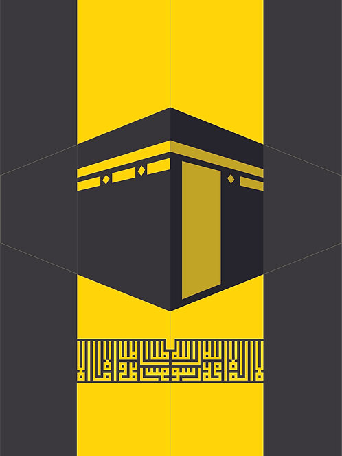 Islamic Art Print - Kabah1_Digital_Art_0004 (A3 size 42cm x 30cm)