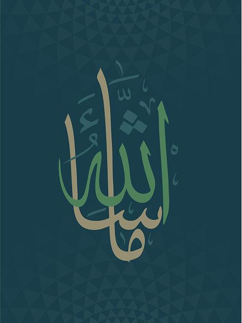 Islamic Art Print - Masha-Allah_Arabesque_Digital_Art_0031 (A3 size 42cm x 30cm)
