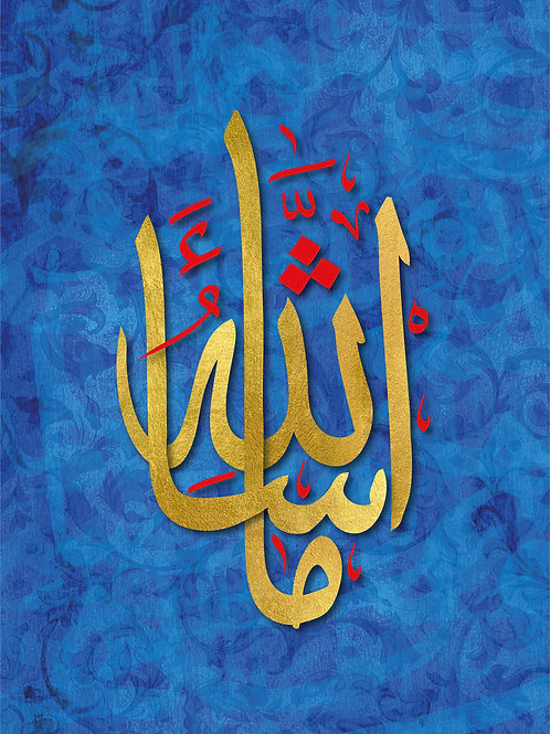 Islamic Art Print - Masha Allah_Gold_Blue_0042_Digital_Art.