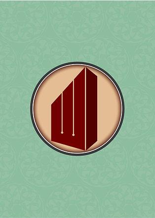 Islamic Art Print - Allah_Bauhaus-Bold_0033_Digital_Art (A3 size 42cm x 30cm)