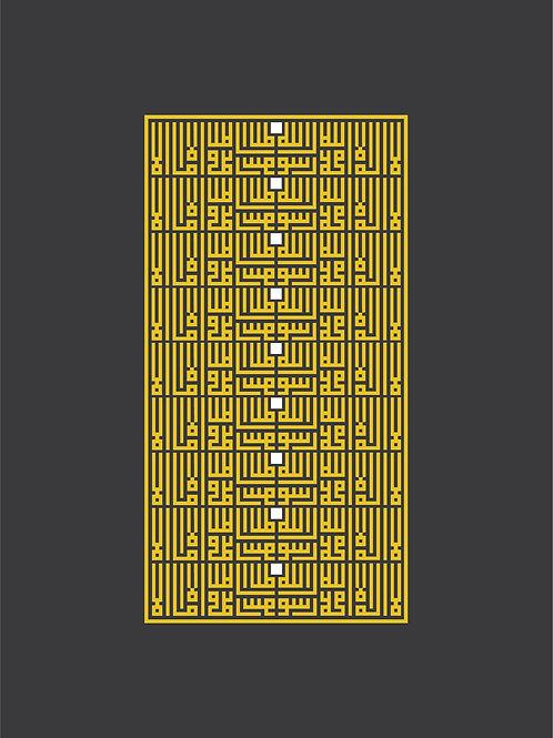 Islamic Art Print - Kalma_Grey Yellow_Digital_Art_0022 (A3 size 42cm x 30cm)