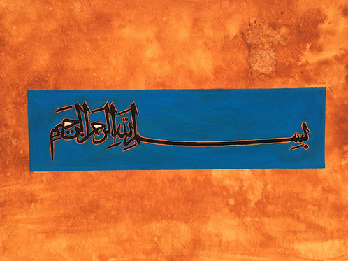 Islamic Art - Bismillah_Naksh_0051_Painting