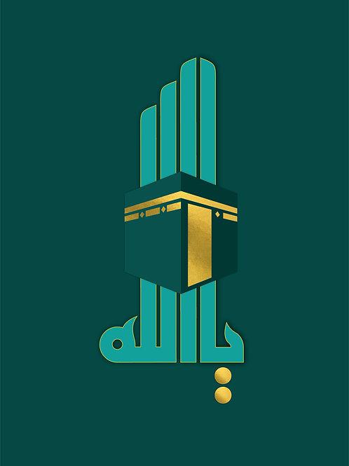 Islamic Art Print - Allah_(swt)_Mecca_Green+Gold_3D_0058 (A3: 42cmx30