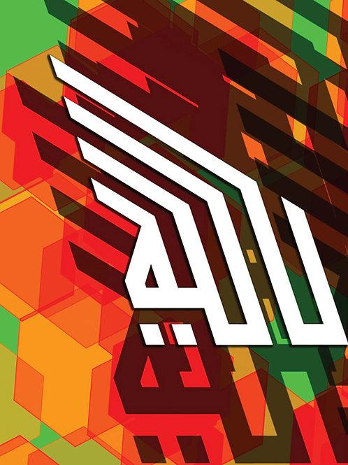 Islamic Art Print - Almighty_Futurism_0019_Digital Art Print
