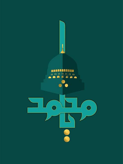 Islamic Art Print - Muhammad_Medina_Green_Gold_3D_0059 (A3: 42cmx30cm)